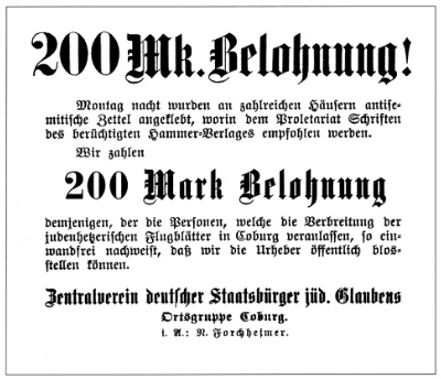 """Mit einer Anzeige in der """"Coburger Zeitung"""" fordern jüdische Bürger am 23. Oktober 1919 ihre Mitbürger zur Mithilfe im Kampf gegen den Antisemitismus auf."""